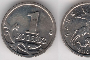 Дуров задолжал петербургской налоговой более 4 рублей