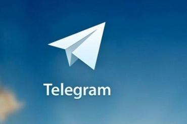 Албин прекратил пользоваться Telegram