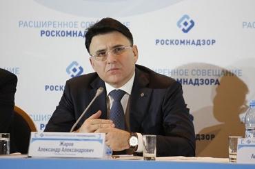 Глава Роскомнадзора отчитался одеградации Telegram