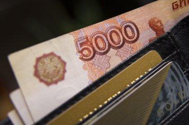 Россиянам нужно 76 тысяч вмесяц для нормальной жизни