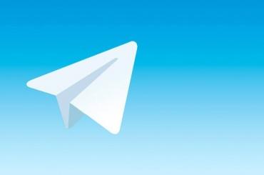 Telegram полностью запретили вИране