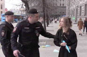 Участницу Pussy Riot задержали вовремя митинга против блокировки Telegram