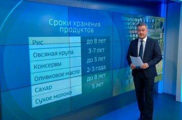 «Меньше сладостей, больше воды»: Россия-24 рассказала, что брать ссобой вбомбоубежище