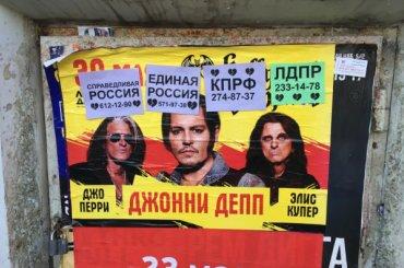 Телефоны политических проституток расклеили поПетербургу