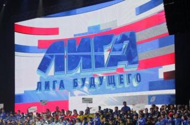 Хоккейный турнир «Лига будущего» открылся вПетербурге
