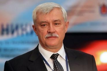 Полтавченко призвал понизить ставку Фонда развития промышленности