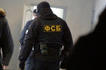 ФСБ провела обыски вДирекции транспортного строительства Петербурга