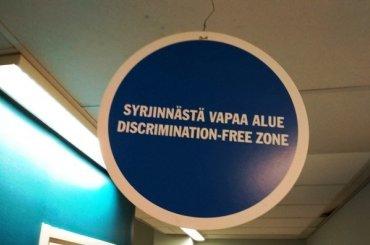 Позитивный Хельсинки, или почему вФинляндии нет эпидемии ВИЧ/СПИДа
