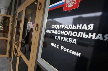 УФАС предостерегло депутатов Петербурга отпринятия спорных поправок