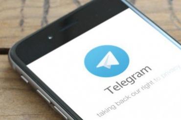 Митинг против блокировки Telegram согласовали вМоскве