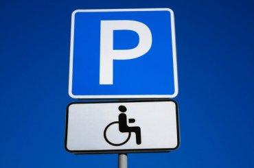 Более 30 млн потратят наперехватывающую парковку около «Рыбацкого»