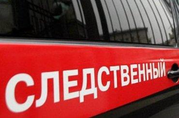 Новые обыски поделу охищениях наполигоне «Красный Бор» провелСК