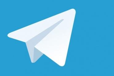 Провадейры начали блокировать Telegram