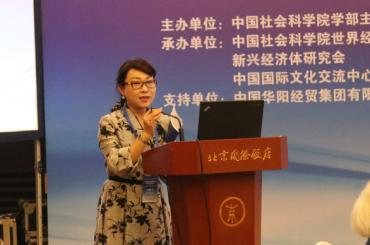 Китайские ученые представят в Петербурге книгу «Политэкономия Владимира Путина»