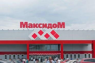 Смольный отложил просьбу «Максидома» остроительствеТЦ
