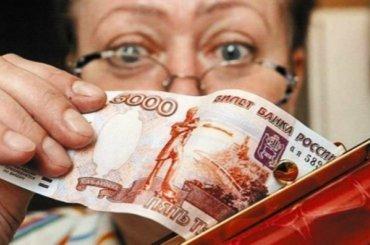 Петербург лидирует вРоссии поросту зарплат