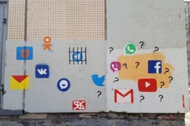Граффити озапрете Telegram появилось вПетербурге