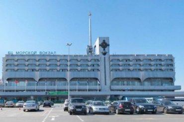 Реконструкция Морского вокзала в2018 году непланируется