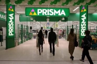 «Призма» закрыла очередной супермаркет вПетербурге