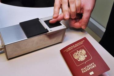 Госпошлину зазагранпаспорт повысят до5 тысяч рублей