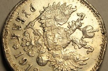 Грабители отобрали упетербуржца три рубля стоимостью более полумиллиона рублей