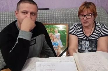 План пожаров икоррупция: теща Игоря Вострикова рассказала овнутренней системе работы МЧС