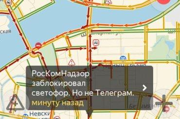 Петербург встал в8-балльных пробках