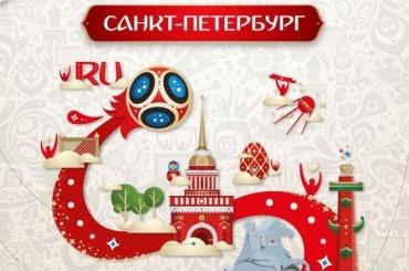 Наоформление Курортного района кЧМ-2018 хотят потратить более 2 млн рублей
