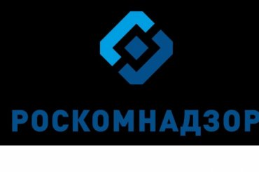 Роскомнадзор создал ящик наYandex для информации облокировках