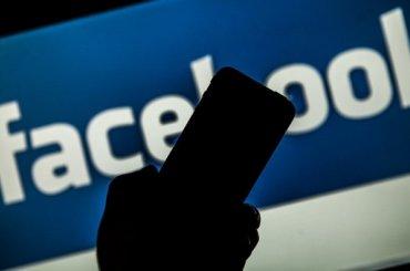Роскомнадзор сообщил овозможной блокировке Facebook вРоссии