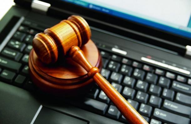 Депутаты хотят блокировать сайты с«порочащей честь» информацией