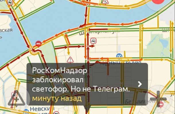 Пробки в российской столице достигли 9 баллов