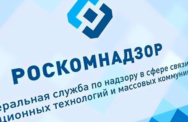 Amazon отказался помогать Роскомнадзору блокировать Telegram