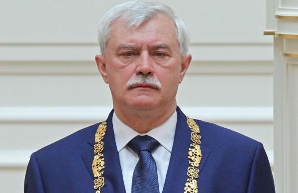 Полтавченко: Никчему втягивать впротест людей, которым это неинтересно