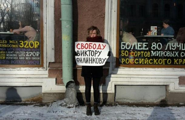 Митинг против пыток вполиции иФСБ согласовали власти Петербурга