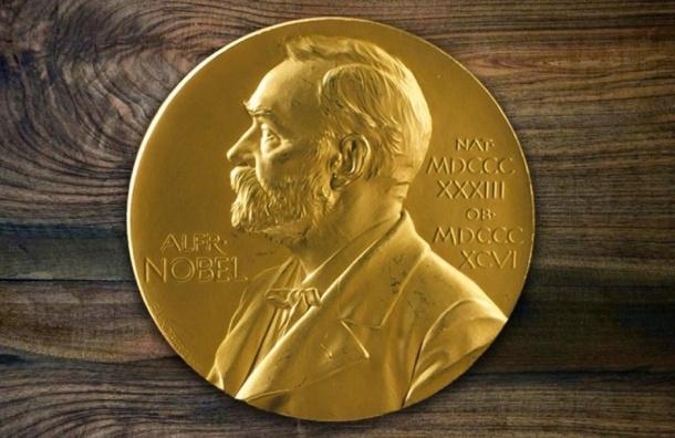 Нобелевскую премию политературе отменили из-за скандала