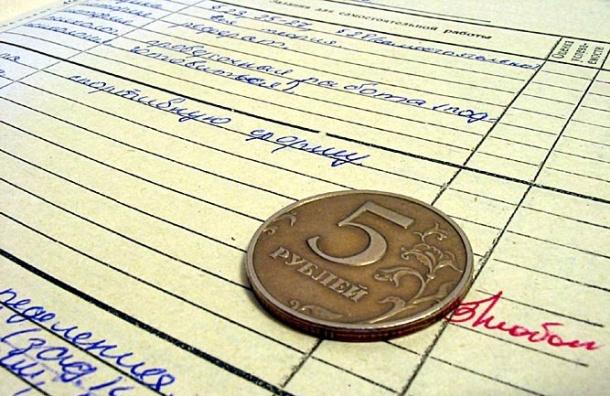 Профсоюз учителей заявил оневыполнении «майских указов» 2012 года