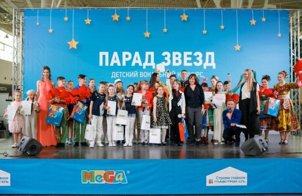 Дети поют: впреддверии майских праздников компания «Главстрой-СПб» подвела итоги 2-го детского вокального конкурса «Парад звезд»