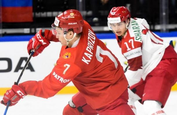 Российские хоккеисты расстреляли Труса