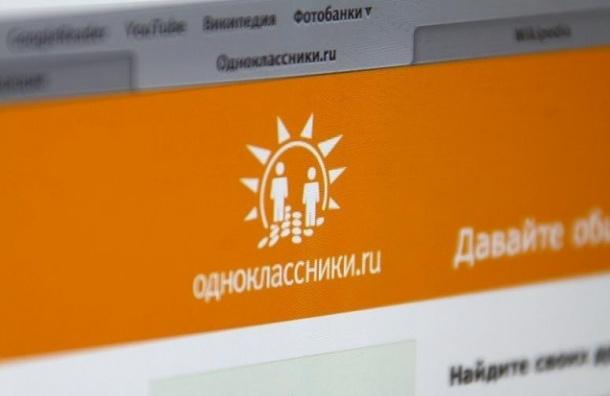 «Одноклассники» запускают онлайн-экскурсии наязыке жестов покрупнейшим музеям Российской Федерации