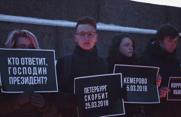 Волонтера штаба Навального задержали вПетербурге