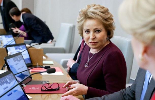 Матвиенко предлагает растянуть повышение пенсионного возраста на10 лет