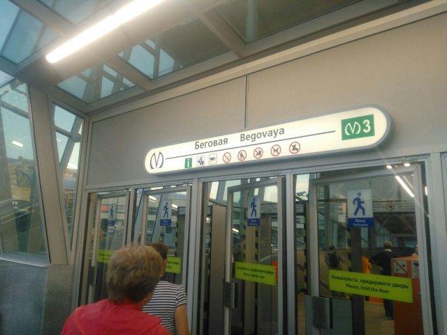 Открытие метро в Петербурге, 26.05 9