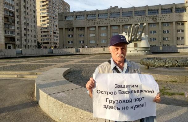 Жители Васильевского острова против грузового порта