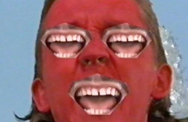 Красный пистон изДаркменистана