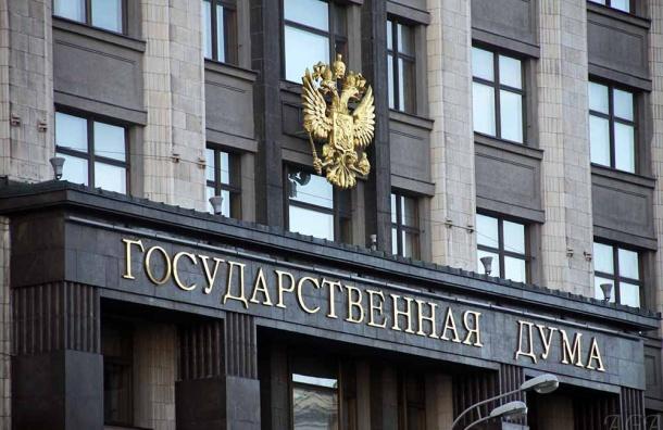 Поправки вКонституцию осроках полномочий президента внесли вГосдуму