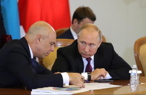 Петербург примет саммит ЕАЭС