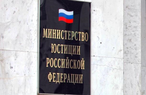 Минюст не отыскал вЧечне уполномоченных ЛГБТ