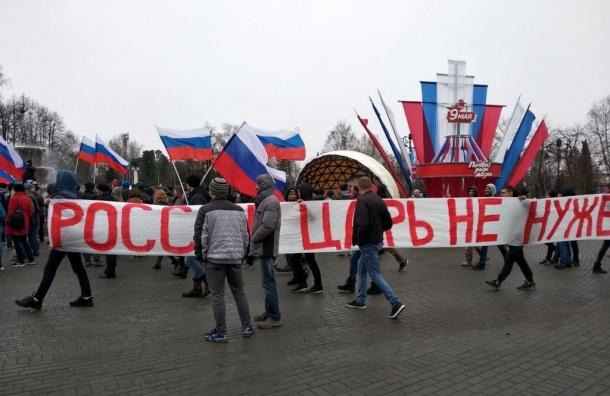 По РФ прокатились протестные акции «Оннам нецарь»