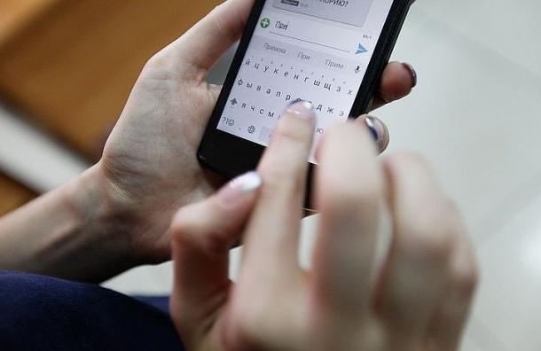 Петербуржца могут оштрафовать заоскорбления девушки поСМС-сообщениям